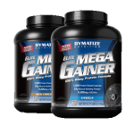 Elite_Mega_Gainer_Black-500x500